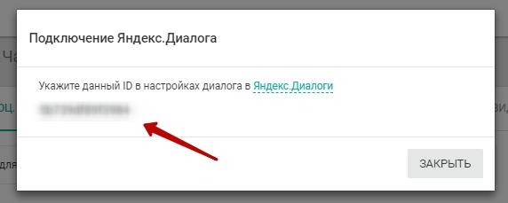 Виджеты Envybox - Google Chrome